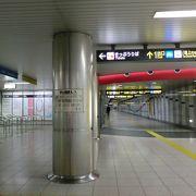 ナゴヤドーム最寄りの駅です
