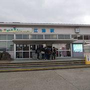 特急も停車する、県内有数の駅の一つです