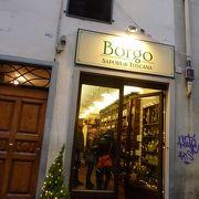 フィレンツェでワインを購入するならここ