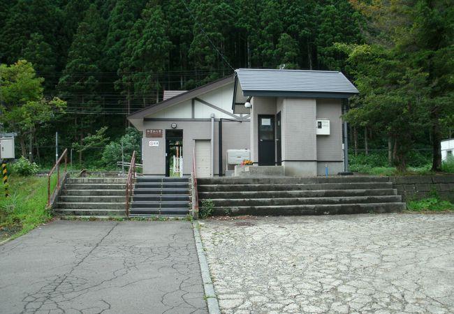 和賀仙人駅