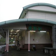 吾野駅駅舎です。