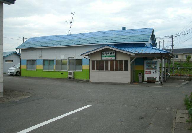 陸奥横浜駅