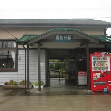 南蛇井駅駅舎です。