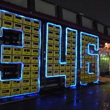 台湾ビール工場 (TaiwanBeer 346倉庫餐廰)