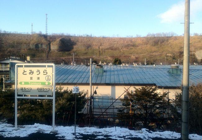 水産加工業の集積効果を発揮する駅