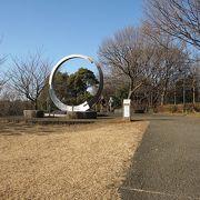 「都筑中央公園」はセンター南駅から歩いて5分の所にある都筑区最大の公園です。