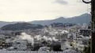 絶景のコンドミニアム カンガルーポケット鉄輪