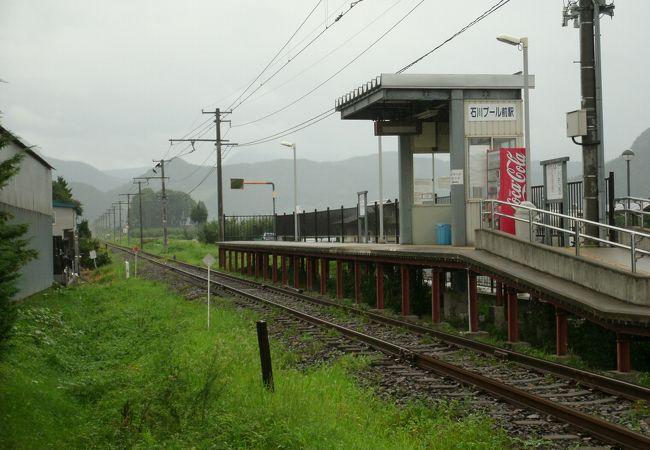 石川プール前駅
