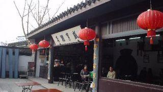 咸亨酒店で腐豆腐をサカナに紹興酒を飲む