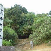 歴史の道の一角にあり、沖縄の先史時代後期の住居跡だそうです