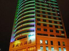 華城大酒店 写真