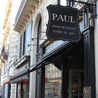 ポール (オペラ通り店)