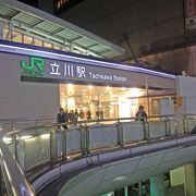 立川駅には、中央本線・青梅線・南武線が乗り入れています