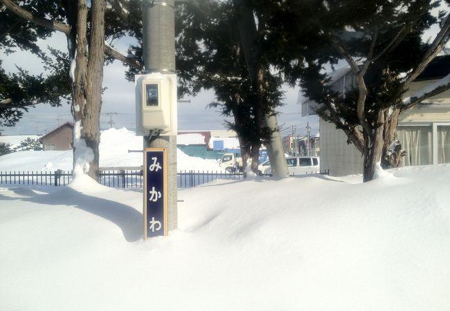 三川駅 (北海道)