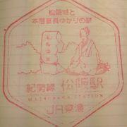 JRと近鉄との接続で三重県南部の利便性を高める
