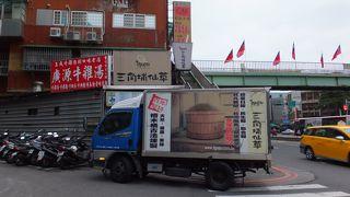 三角埔仙草 (後山碑店)