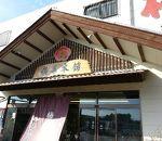 梅甚本舗 (田辺店)