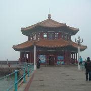 デートスポットとしても最適な、青島桟橋と回瀾閣