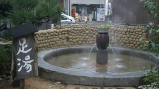 天橋立温泉