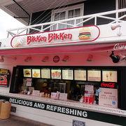佐世保バーガー認定店ですが・・・。