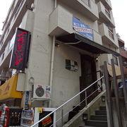 ナポリピッツァの人気店