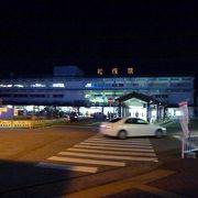 松阪駅 --- 「松阪牛」を食べるなら・・・。