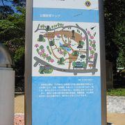 三重県立博物館があった公園