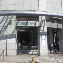 東京メトロ駅舎