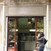 スフォリアテッラもババも美味しい老舗パスティッチェリア。