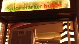 ザ スパイス マーケット ビュッフェ