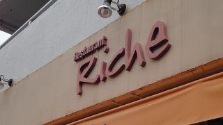 Restaurant Riche