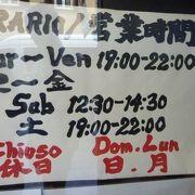 欧州レトロカフェで食べるラーメン!