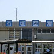 古き良き空港!!!!!