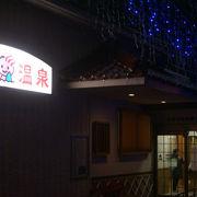長門湯本温泉の共同浴場