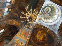 ハリストス復活大聖堂 (血の上の救世主教会)