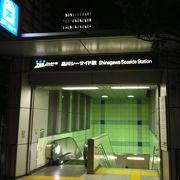 楽天タワーに行くならこの駅