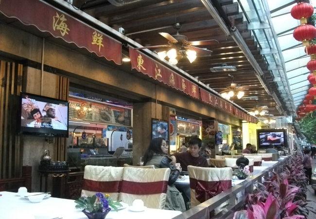 鴻星海鮮酒家 (僑光路店)