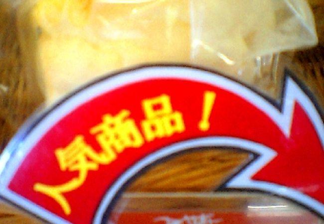 チーズが濃厚大満足ベーカリー
