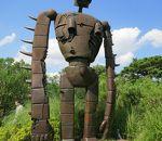 三鷹の森ジブリ美術館 (三鷹市立アニメーション美術館)