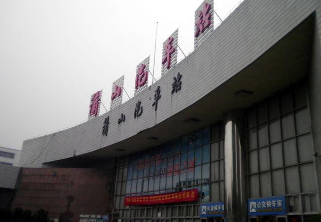 杭州 粛山汽車站