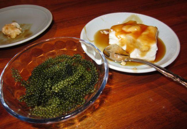 ジーマミィ豆腐&海ブドウ