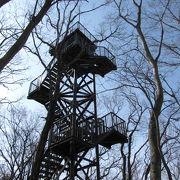 高さ10mの鉄の展望台