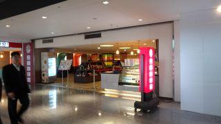 ミスターブラウンコーヒー (桃園空港店)