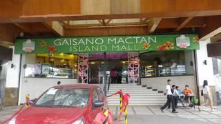 ガイサノ マクタン