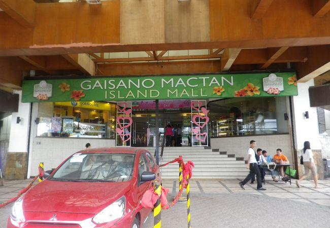 ガイサノマクタン入口