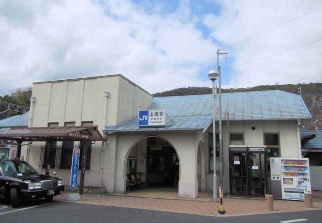 山崎駅 (京都府)