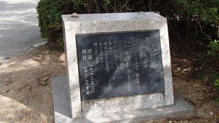 日本三大夜景の一つで、標高700mに位置しています。