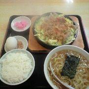 鉄板麺イチオシ!
