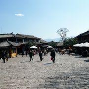 麗江古城の中心、迷路のような古城の道もココを中心に考えれば簡単