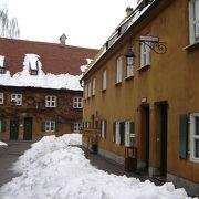 世界初の福祉住宅